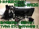 ☆動作確認済み!保証付き!付属品多数!☆ トヨタ純正HDDナビ フルセグ NHZD-W62G ETC、TVキット、ロックナット付き 地図12年10月