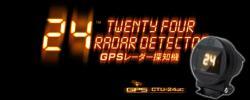 24 TWENTY FOUR GPS レーダー 探知機 CTU-24JC