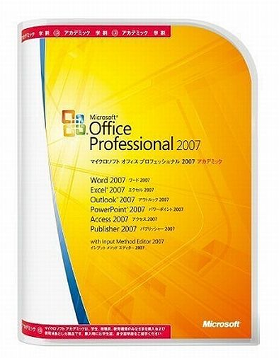 microsoft office profession 2007