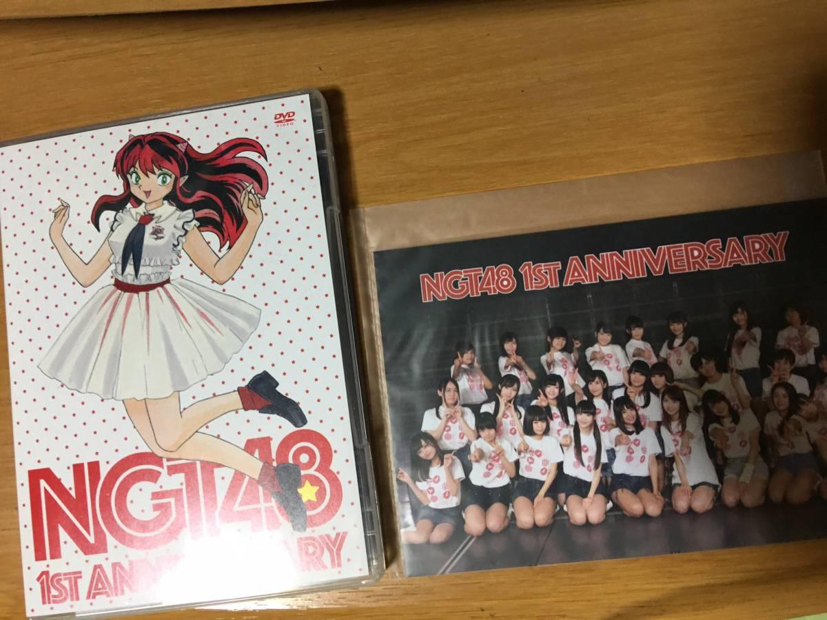NGT48 【DVD】NGT48 1st Anniversary 1回再生 外付け特典有 ライブグッズの画像