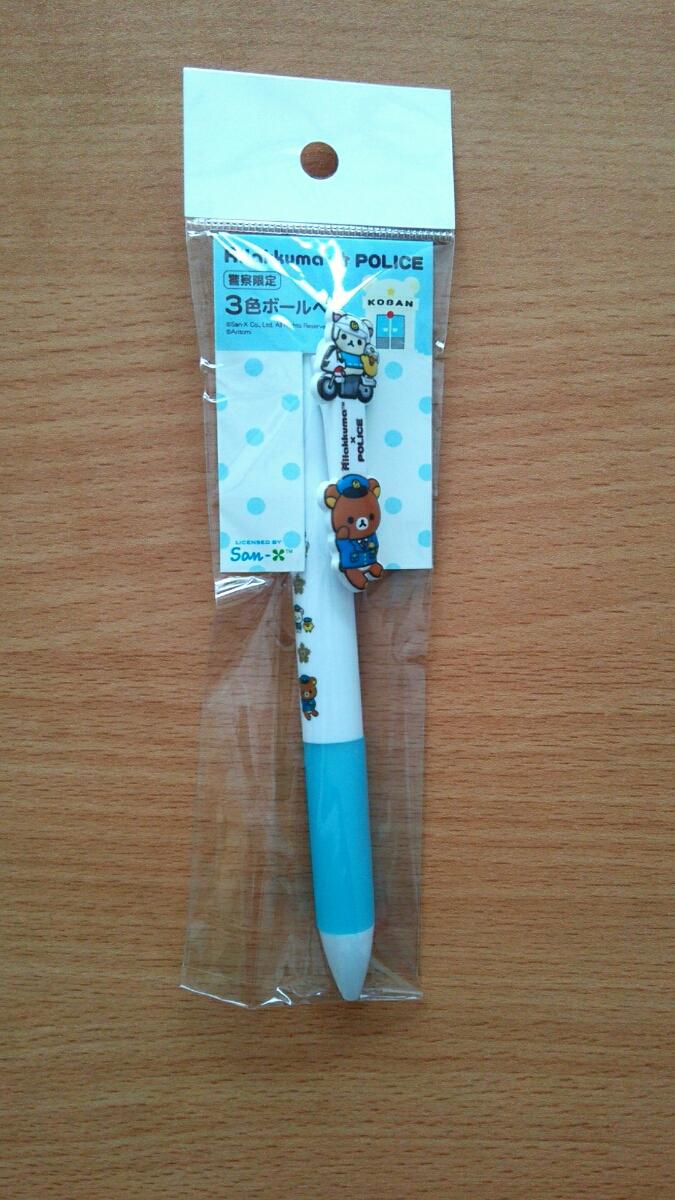 ☆リラックマ 3色ボールペン 警察限定☆ グッズの画像