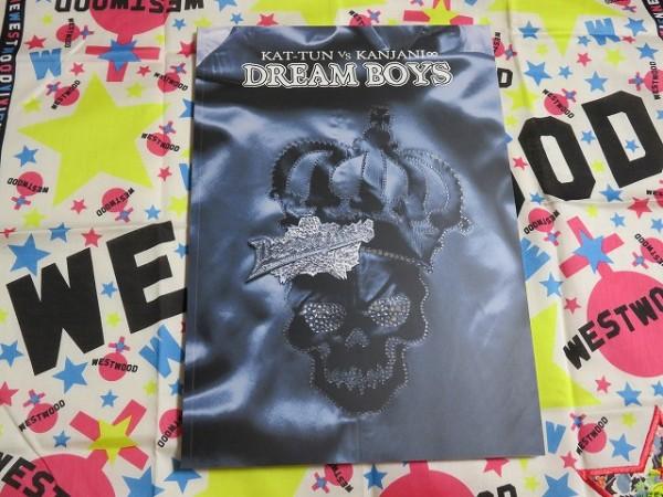 KAT-TUNvs関ジャニ∞/パンフレット/DREAM BOYS