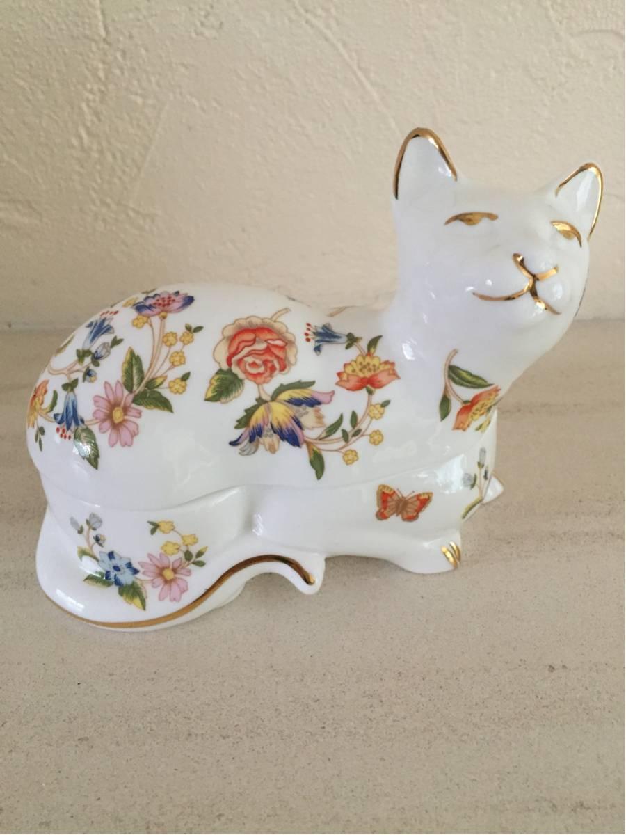 英国Aynsley 猫の小物入れ