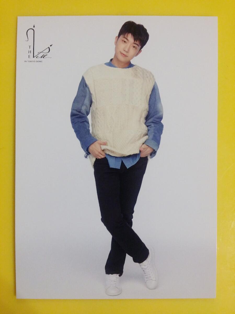 """ウヨン Wooyoung 2PM """"The 2PM"""" トレーディングカード ①"""