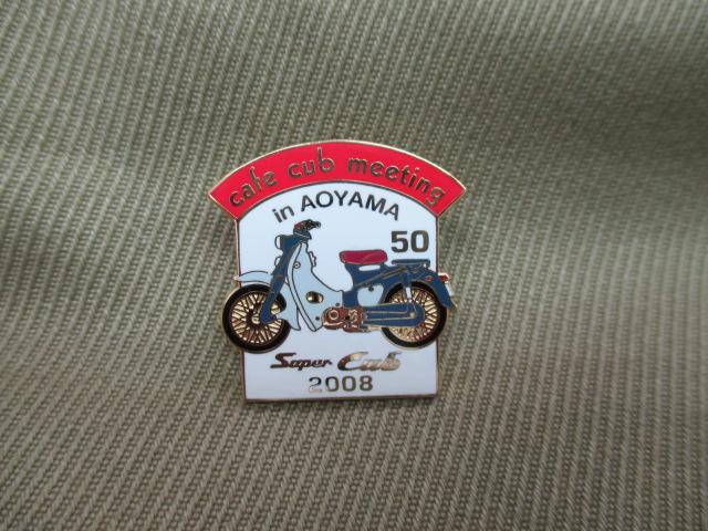 ホンダ ピンズコレクション カフェカブ 2008 C100 スーパーカブ 発売50周年 希少