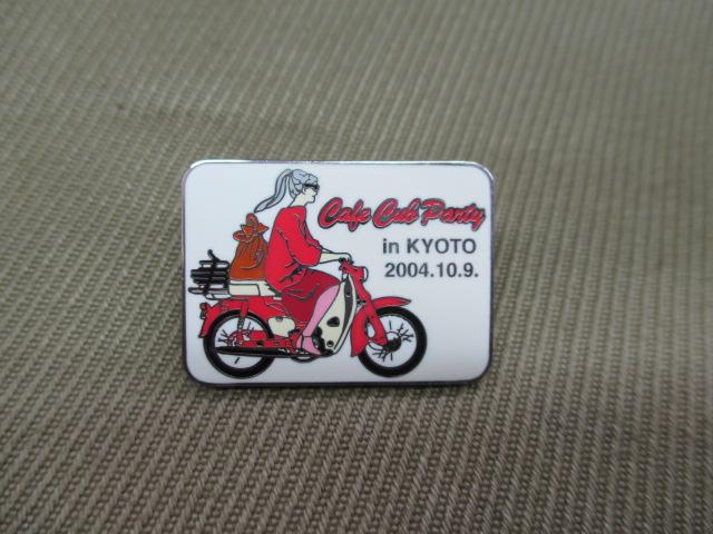ホンダ ピンズコレクション カフェカブパーティ in 京都 2004 希少