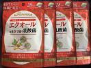 【4袋】フローナ エクオール乳酸菌 新品未開封