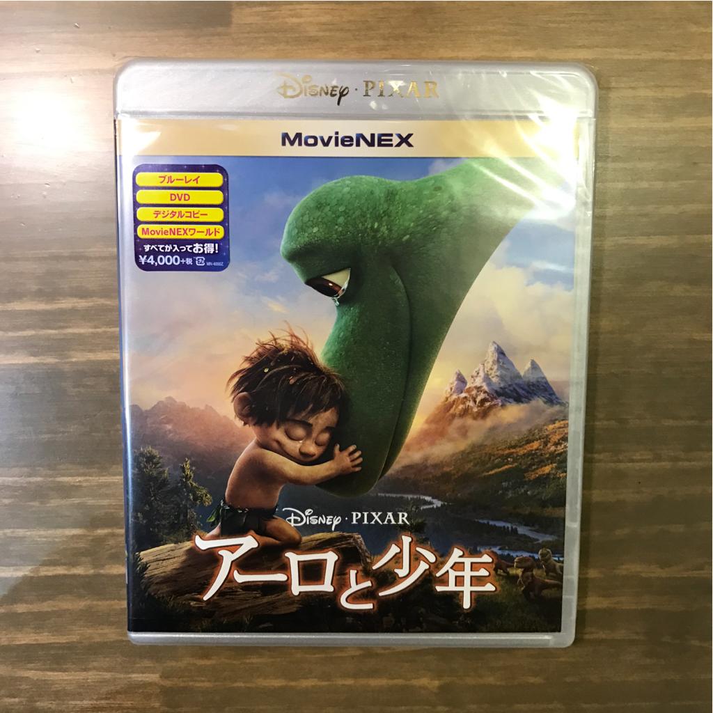 新品未再生 アーロと少年 ブルーレイ Blu-ray 純正ケース movienex ディズニー disney DVD ディズニーグッズの画像