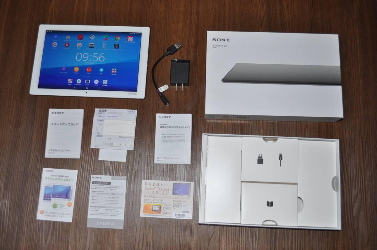 Xperia Z4 Tablet SGP712JP/W 32G Wi-Fi専用【美品】