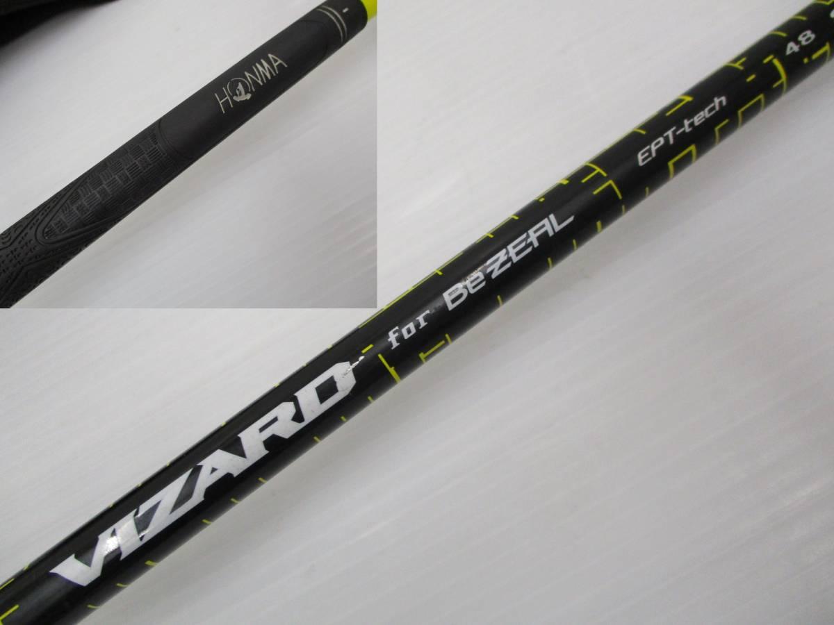 ☆ホンマ☆Be ZEAL 525 10.5度☆メーカー純正カーボン VIZARD for Be ZEAL S☆イボミもう100なんか打たないで☆No.2_画像3