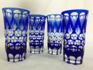 瑠璃 青 色被 切子 水玉 文様 カット 色 ガラス コップ グラス 10.5cm 4点 セット アンティーク 昭和 レトロ 食器 ドット 冷茶 ビール 希少