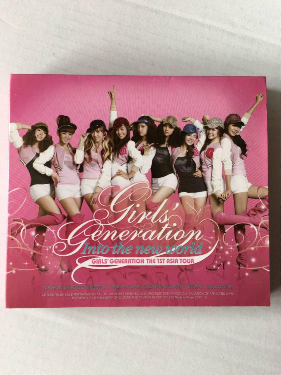 超美品☆少女時代LIVECD2枚組☆アジアツアー ライブグッズの画像