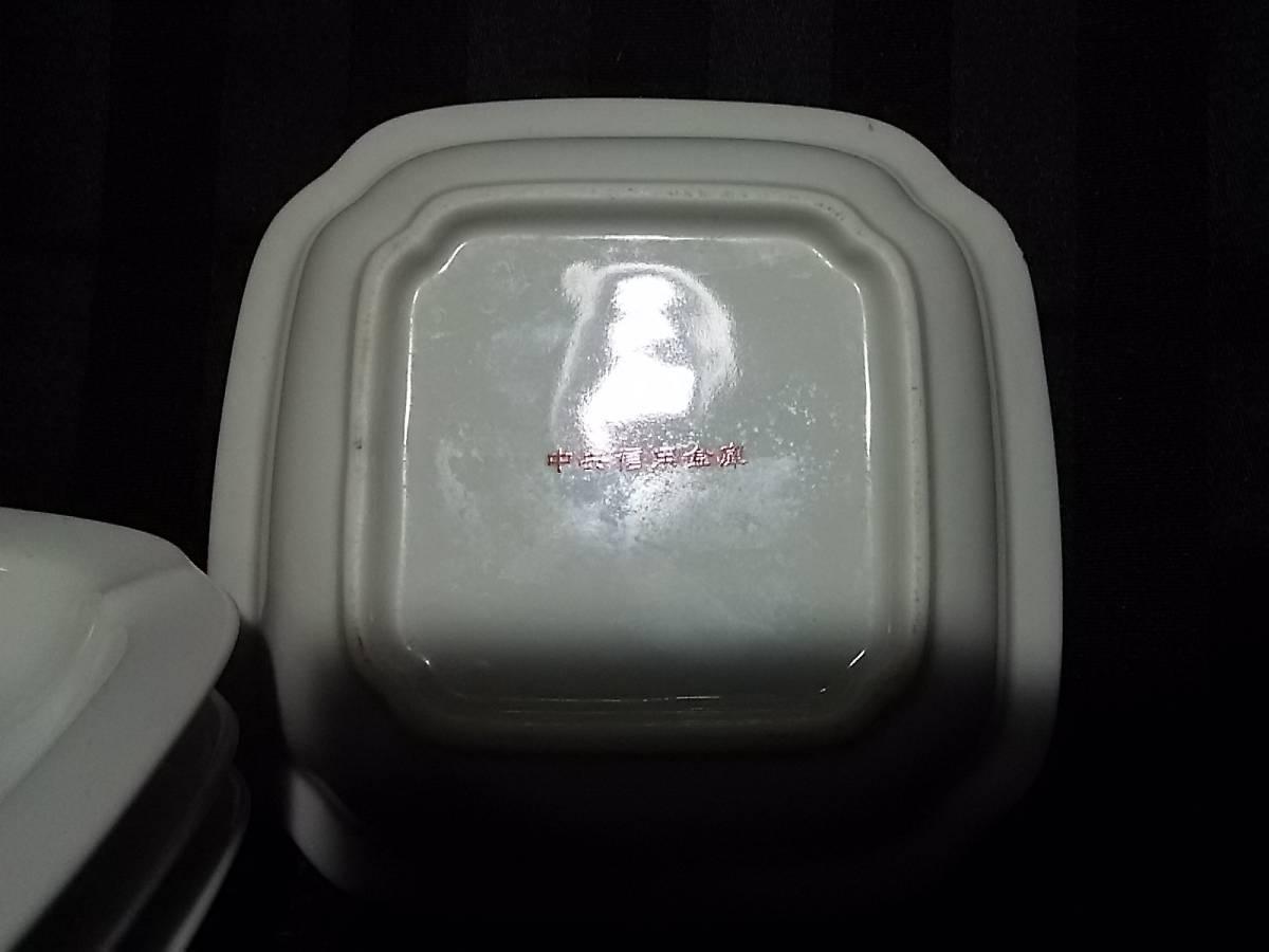 小皿 4枚セット twb