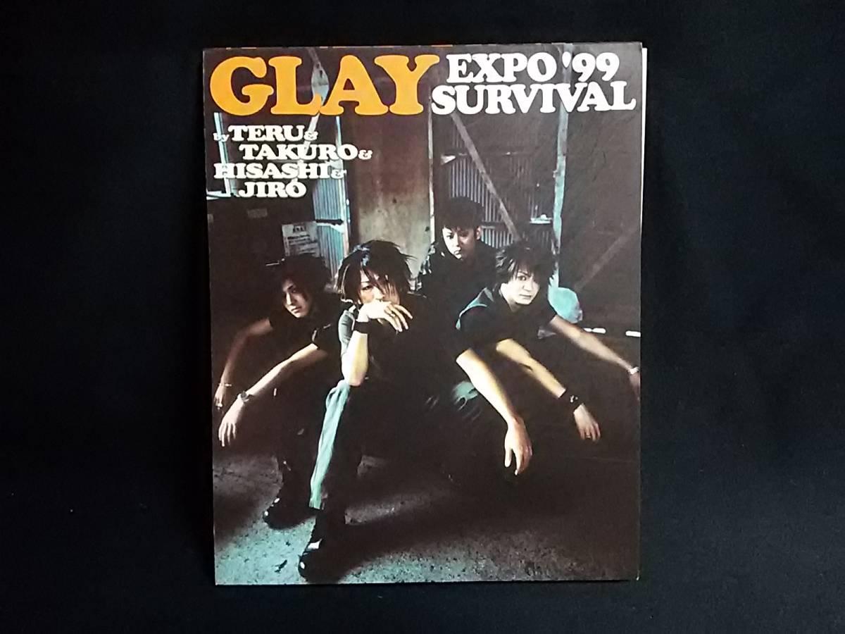 GLAY EXPO 99 t16
