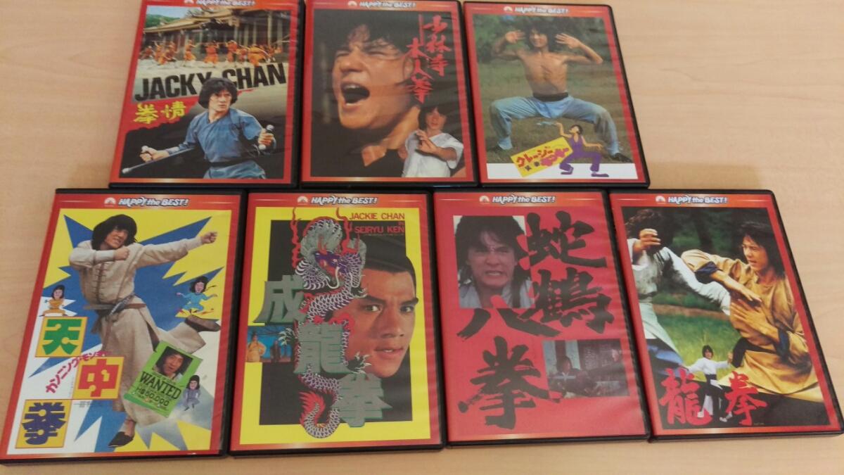 ジャッキーチェン DVD 拳シリーズ7作品セット グッズの画像
