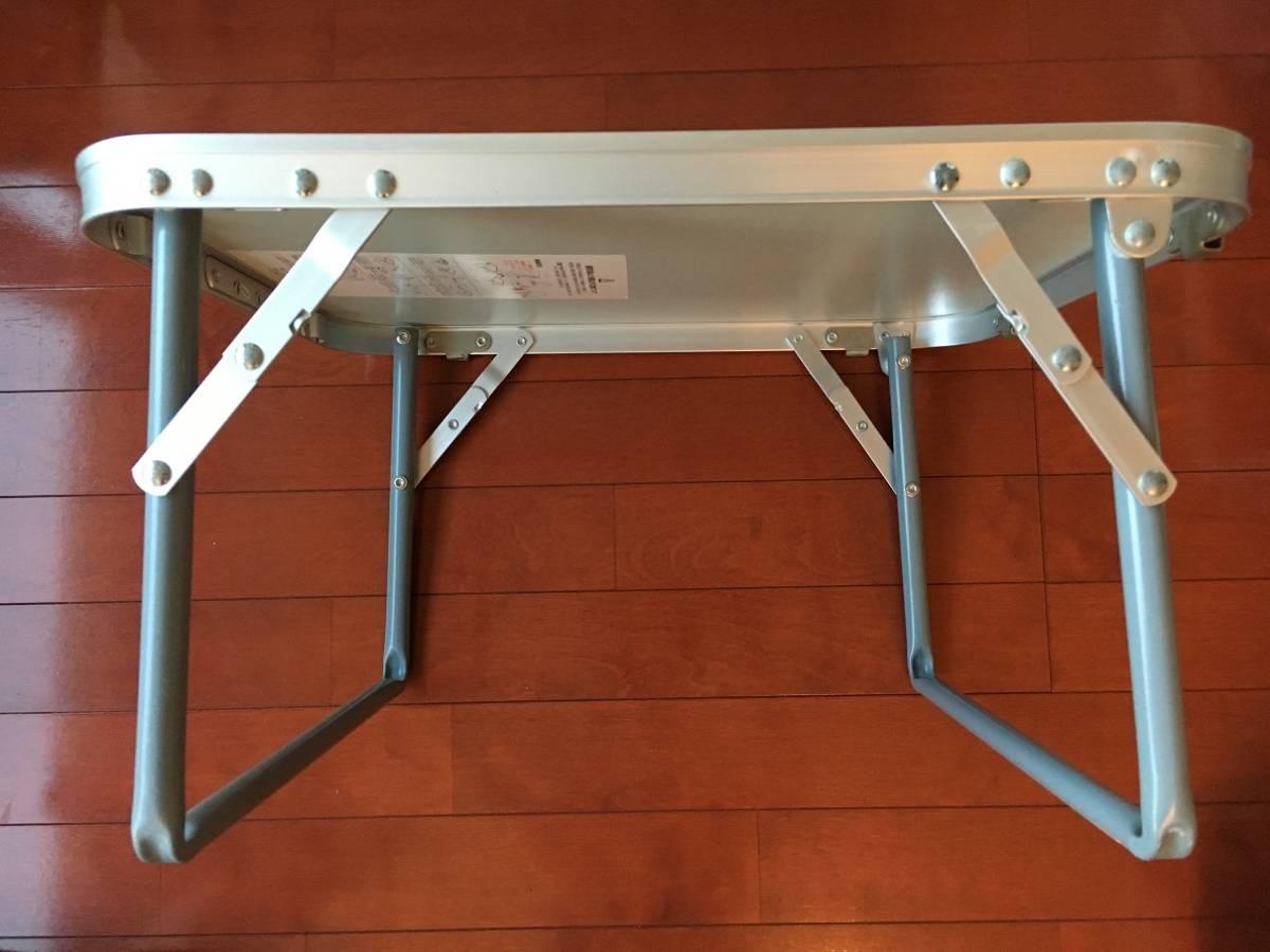 定額 【美品】アルミキャンピングローテーブル(折り畳み式)