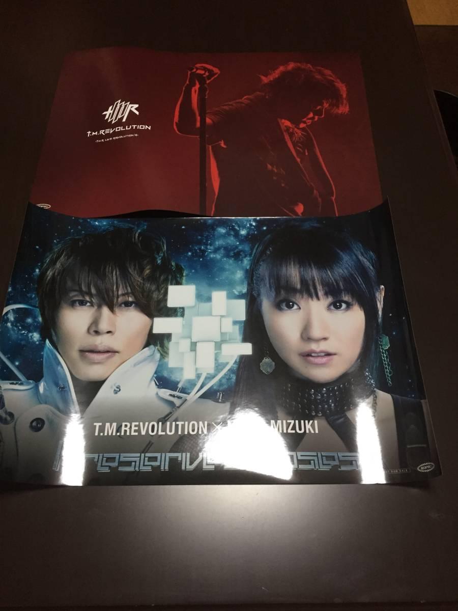 T.M.Revolution  水樹奈々 ポスター大量11枚セット検西川貴教DVDCDTシャツ ライブグッズの画像