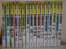 かがくるBOOK 実験対決シリーズ 16冊セット 朝日新聞出