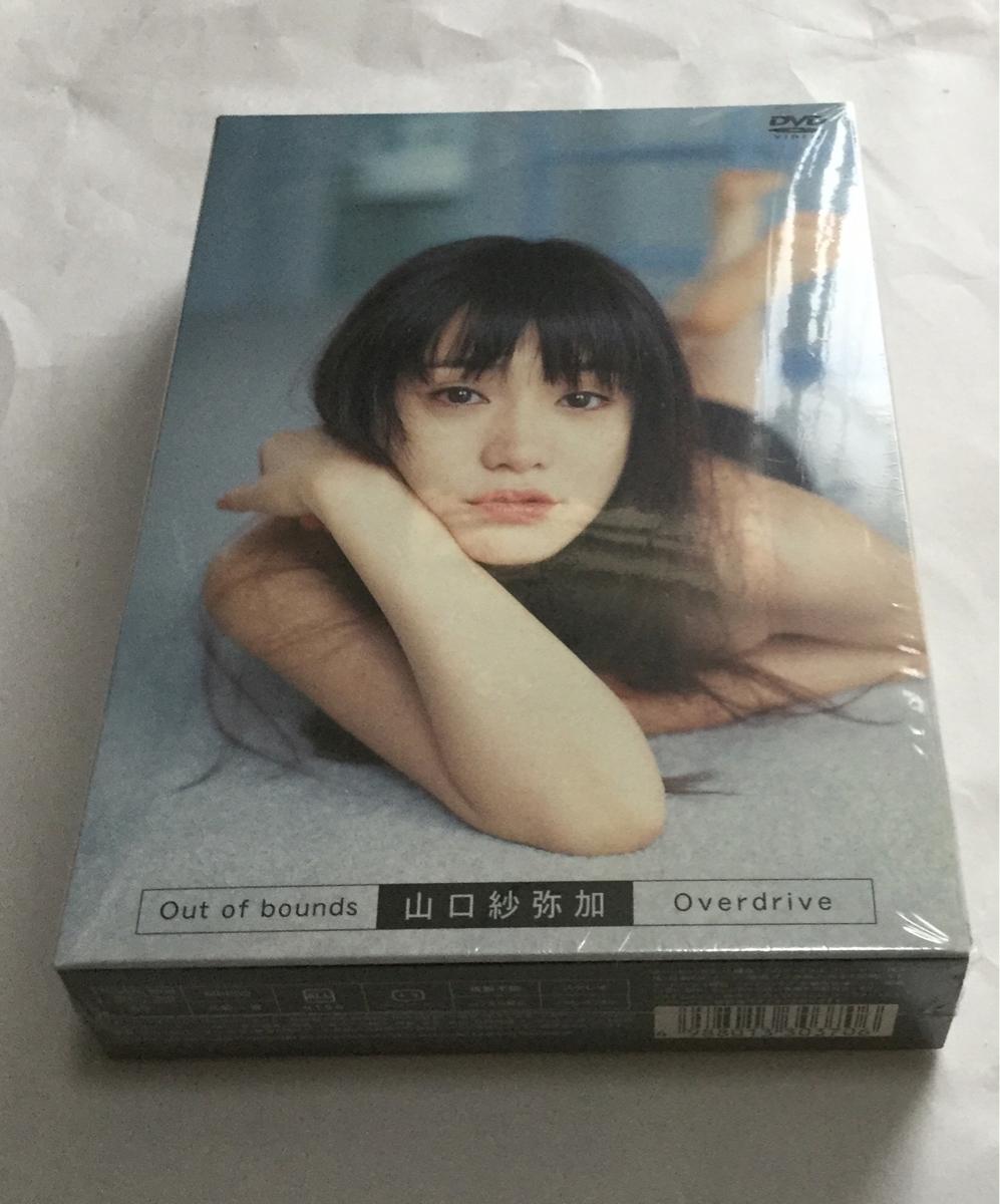 山口紗弥加 DVD