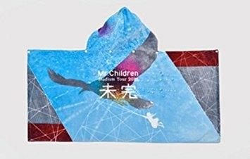 Mr.Childrenオフィシャルツアーグッズ「未完」フード付きバスタオル ライブグッズの画像