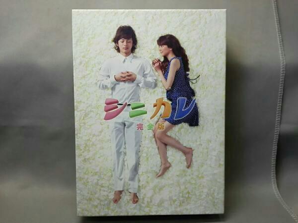 DVD6枚組/藤ケ谷太輔/桐谷美玲/ シニカレ完全版 DVD-BOX グッズの画像