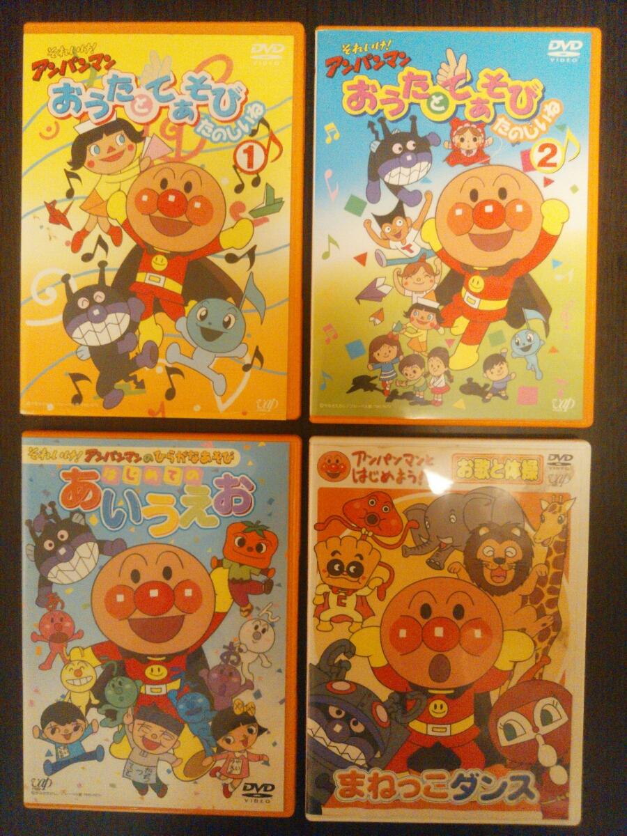 アンパンマン DVD4枚セット【ジャンク品扱い】 グッズの画像