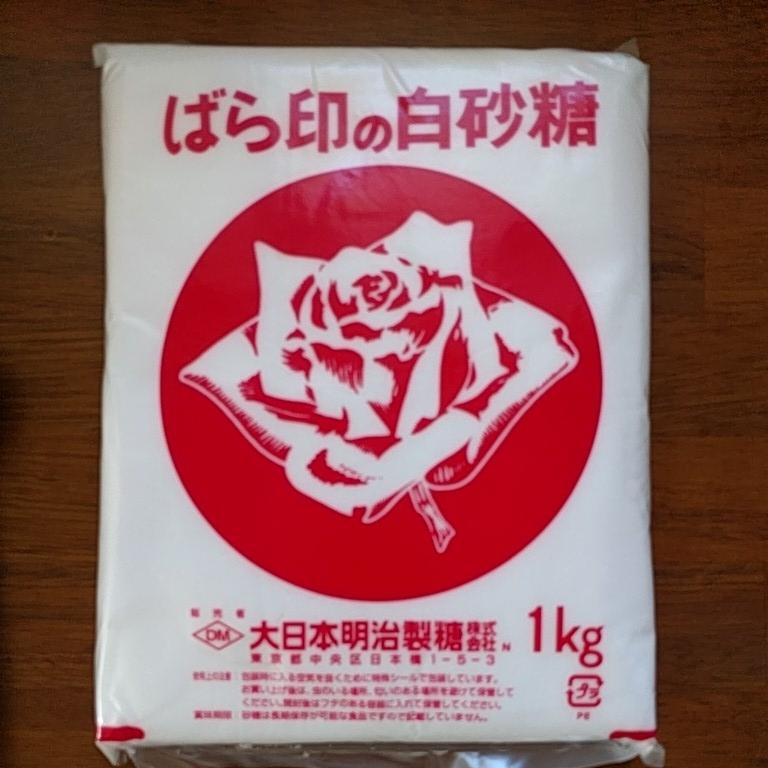【新品】白砂糖 上白糖 1キロ10袋 10キロ分 調味料 お菓子 製菓 まとめて_画像1