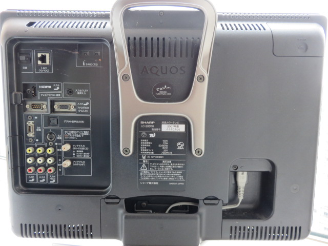 【AQUOS】シャープ 20V型 ハイビジョン 液晶テレビ アクオス LC-20D10_画像2