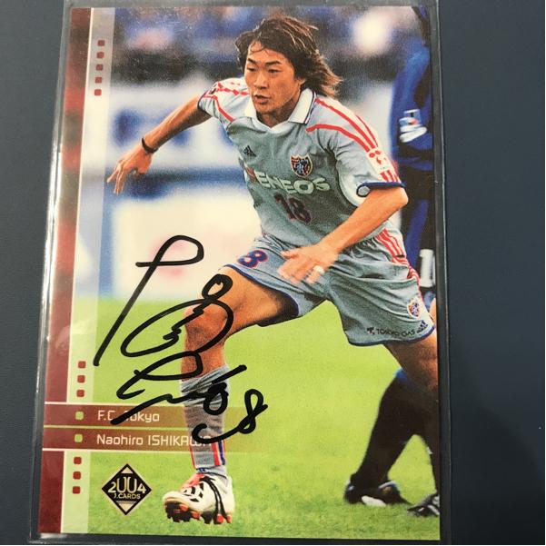 04Jカード FC東京 石川直宏 50枚限定直筆サインカード 横浜 グッズの画像