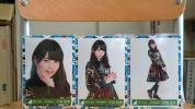 欅坂46 小林由依 生写真 第67回 NHK紅白歌合戦 歌衣装 コンプ