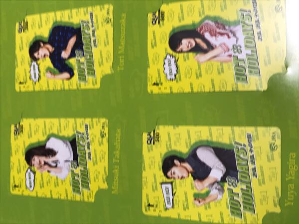 クオカード 未使用 競馬4枚セット 松坂桃李 など グッズの画像