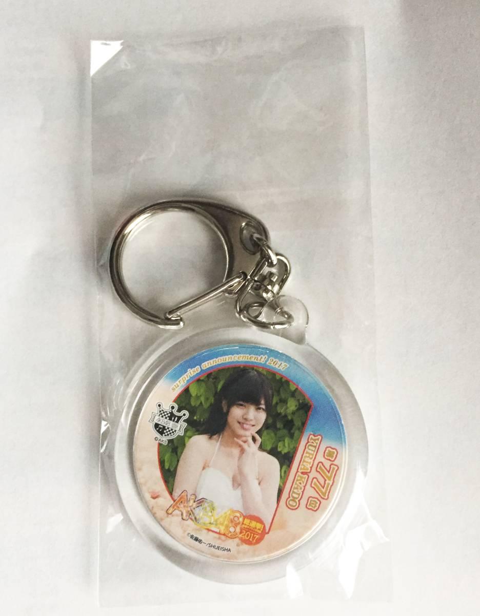 NGT48 角ゆりあ AKB48CAFE&SHOP 水着サプライズ ミニコースター キーホルダー