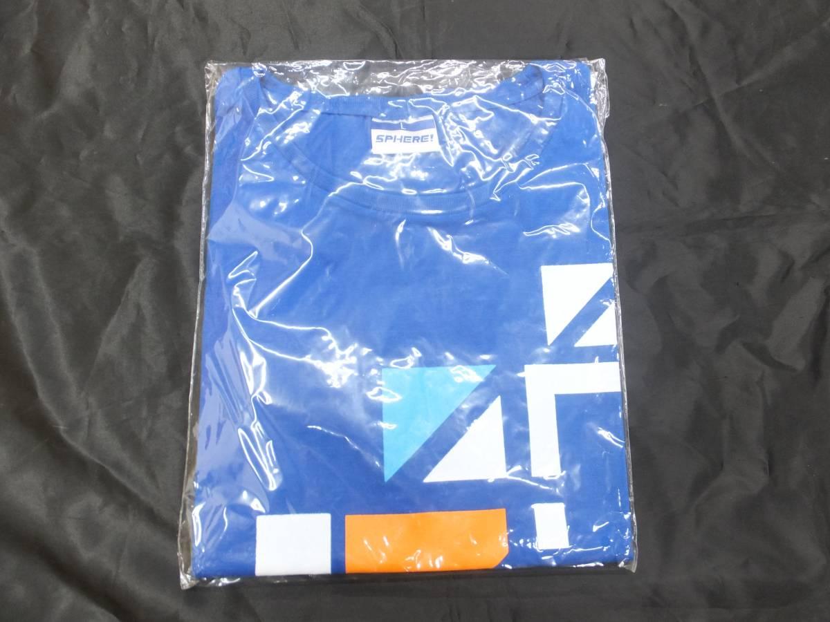oc867-1 新品 スフィア Sphere リスアニ! 4 Tシャツ Lサイズ N