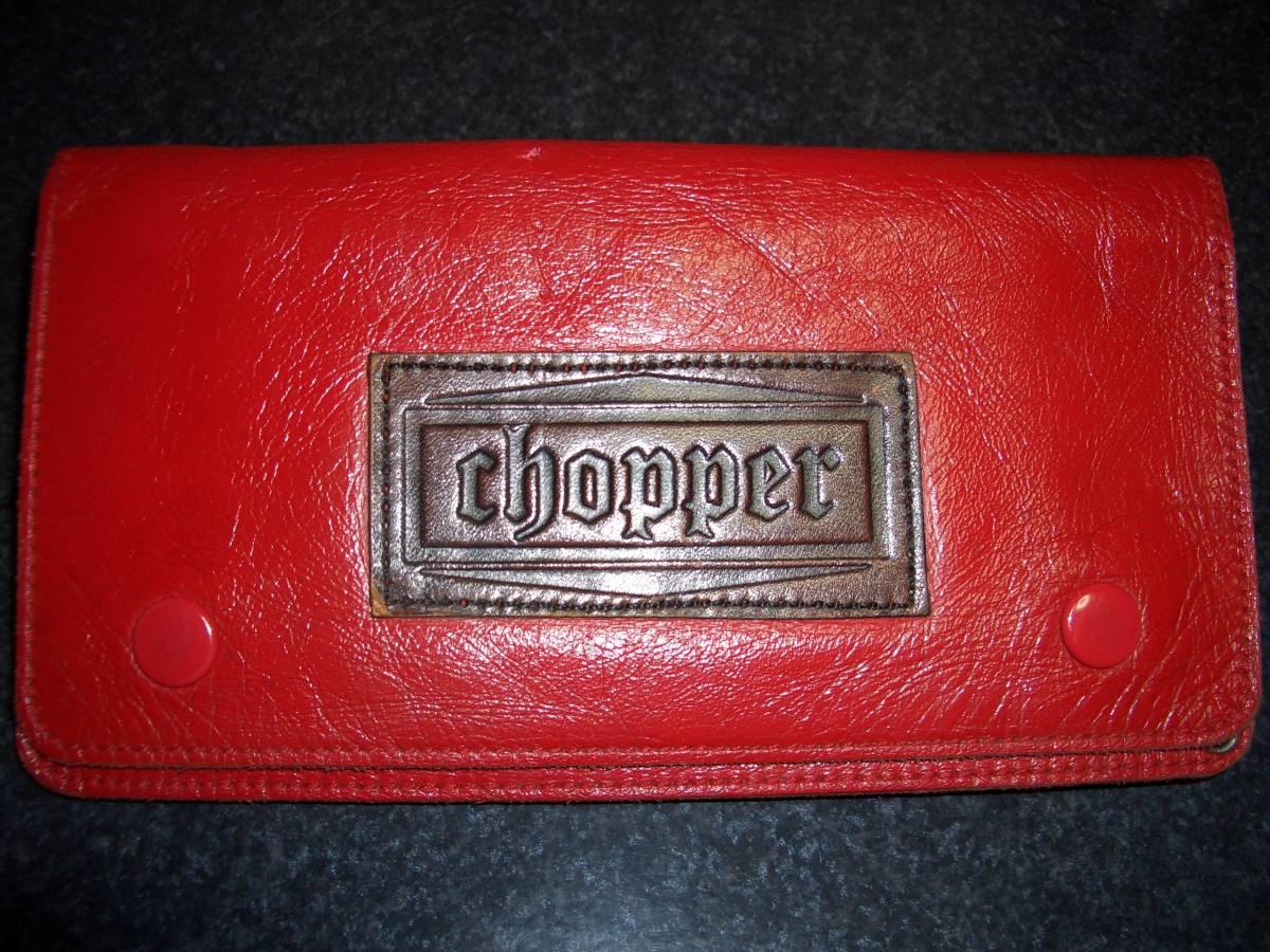 No4スーパー激レアチョッパー財布赤ネーム型押し(クールス、トライク、クリームソーダ、ペパーミント、シャウト、ブラックエンペラー