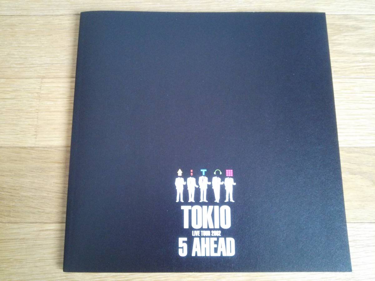 TOKIO LIVE TOUR 2002 「5AHEAD」 パンフ