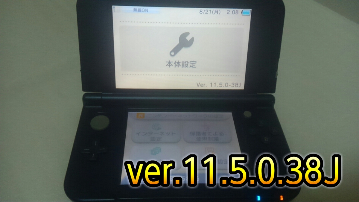 【保証付・送料無料・ほぼ新品】new ニンテンドー3DS LL メタリックブルー 1円スタート 3DSLL 本体 中古 充電器付属付_画像3