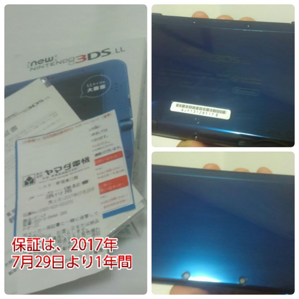 【保証付・送料無料・ほぼ新品】new ニンテンドー3DS LL メタリックブルー 1円スタート 3DSLL 本体 中古 充電器付属付_画像2
