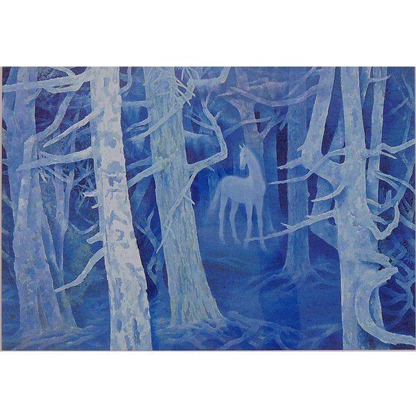 ★ 東山魁夷『白馬の森』プリハード印刷 新品 額付 版上サイン 風景 森林 白馬 動物 美術品 R48 駿河画廊_白馬の森・作品