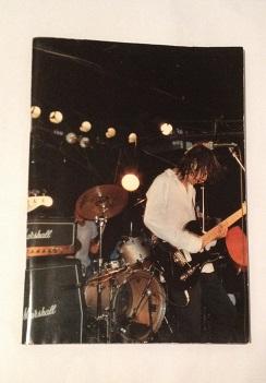 エレファントカシマシ 【 激烈ROCK TOUR 1999→2000 】 パンフレット