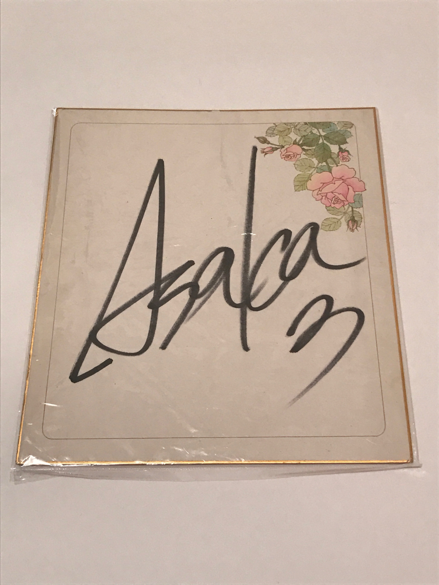 希少 浅香唯 直筆サイン 30年前 色紙