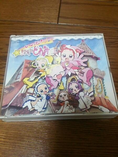 4枚組CD も~っと! おジャ魔女どれみ 帯あり グッズの画像