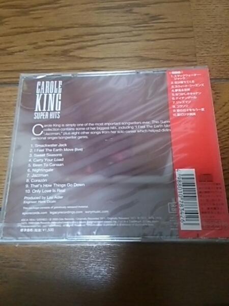 未開封国内盤CD キャロルキング スーパーヒッツ CAROLE KING_画像3