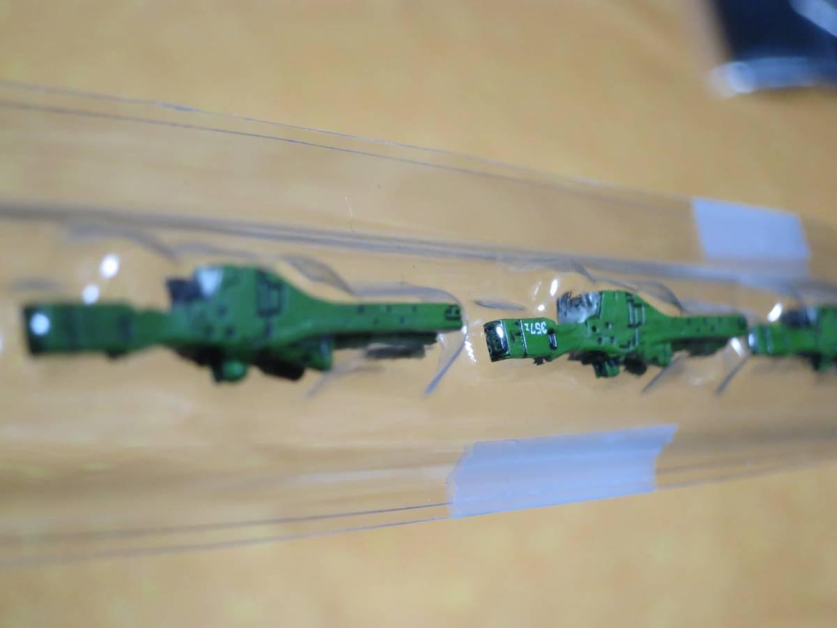 ● 「 同盟軍 巡航艦 3隻セット(1隻はタナトスⅢ)」 フリートファイル 銀河英雄伝説 フリートファイルコレクション フリート_小さい艦体にもモールド良好です。