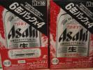157-C�G217 アサヒ スーパードライ 350ml×24缶 2ケース