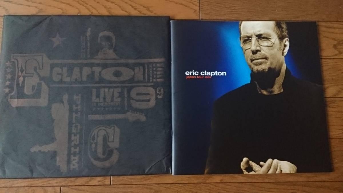 エリック・クラプトン【1999 日本ツアー パンフ】新品同様 BKHY 特製紙袋入り