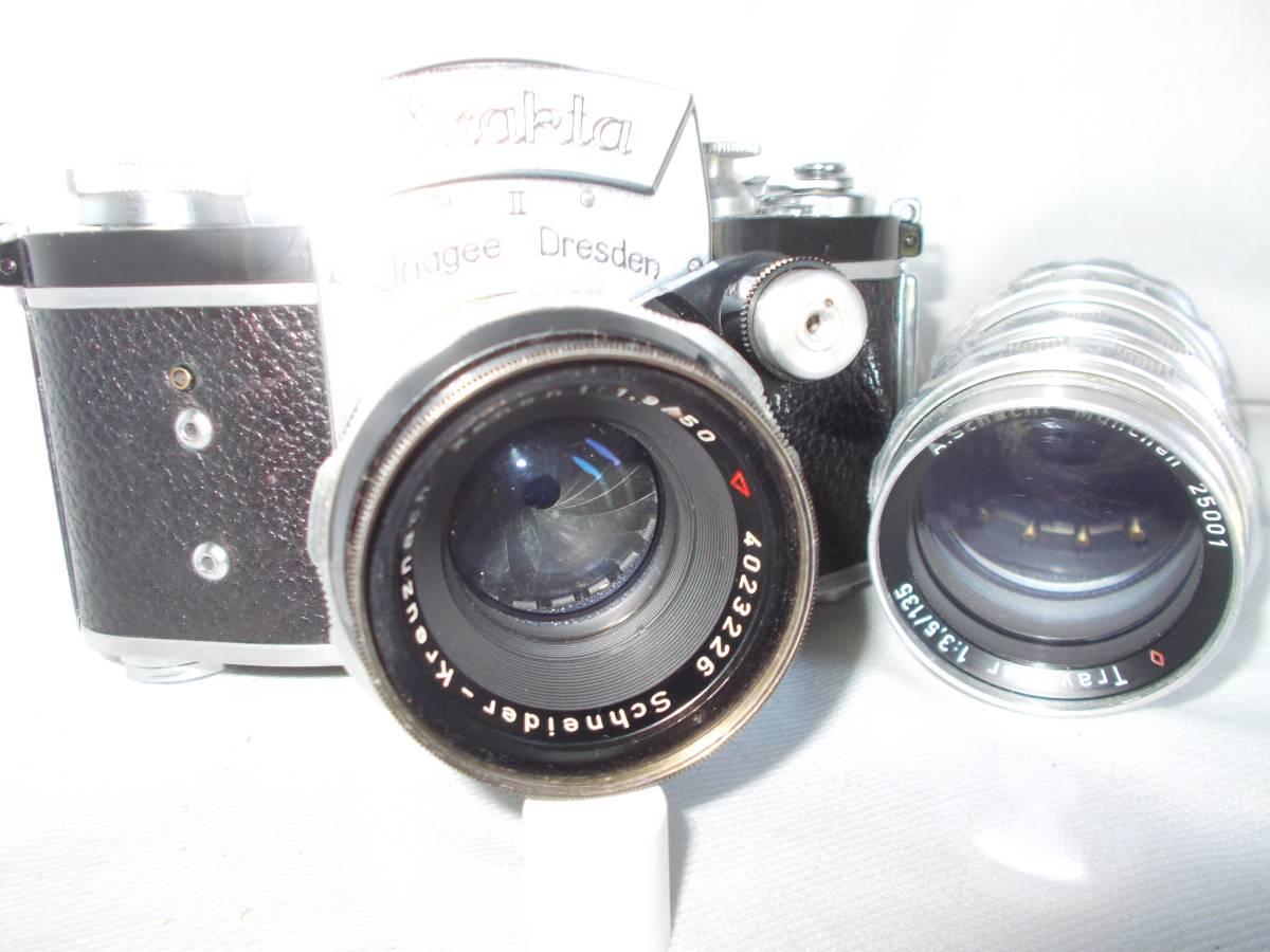 エクザクタVXクセノン50mmF1,9 トラベナー135mm(ジャンク)_画像3
