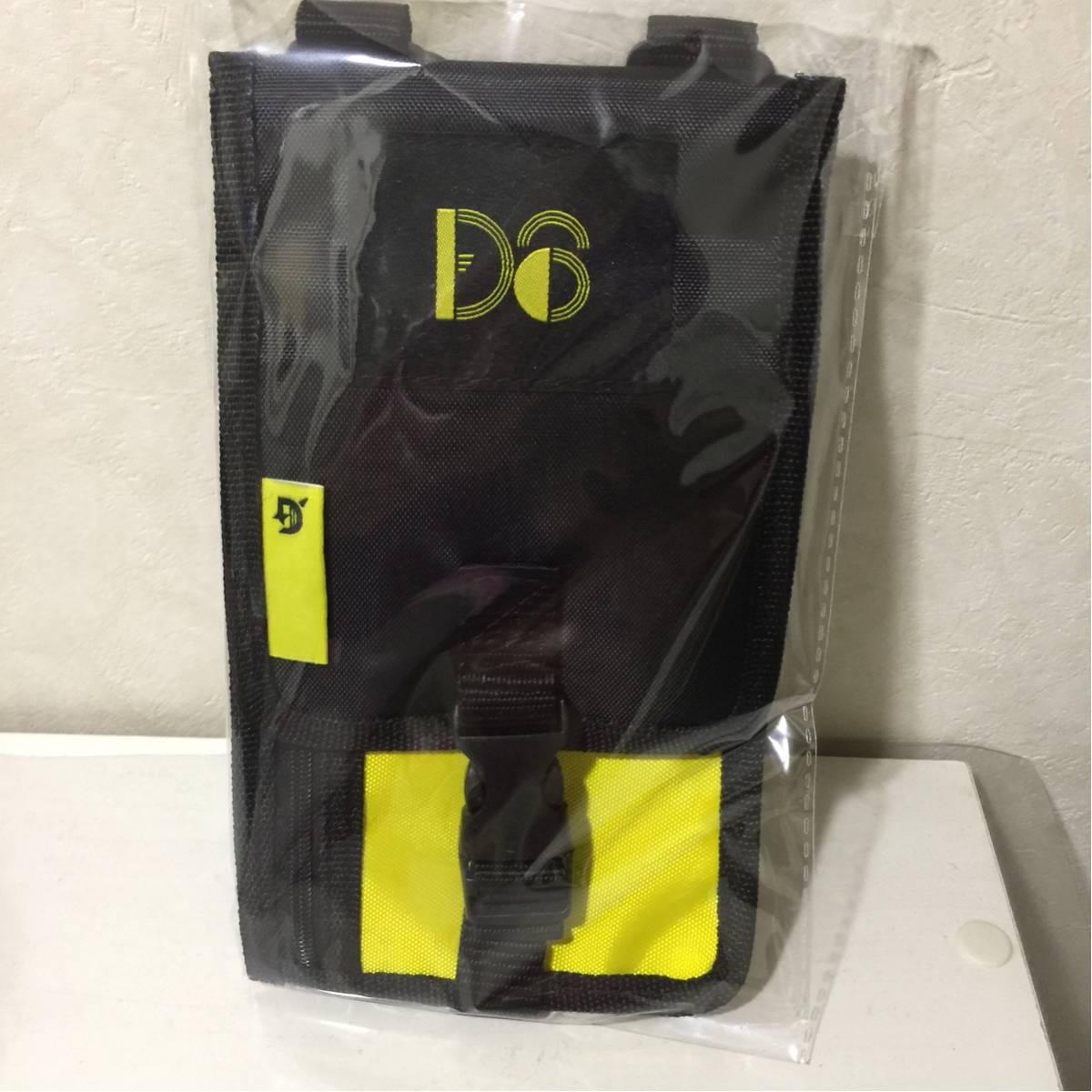 DOBERMAN INFINITY★オフィシャル ファンクラブ 特典★D6限定マルチケース