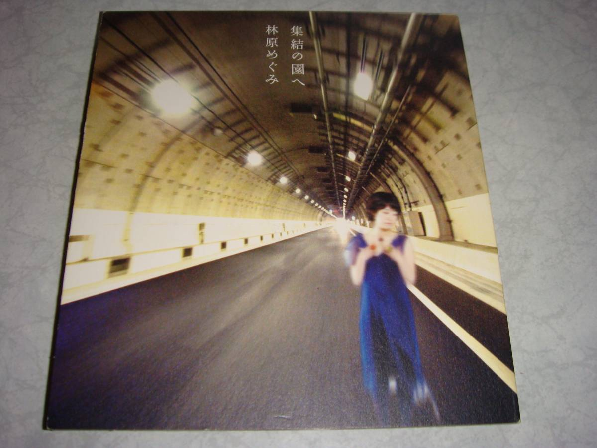 CR 新世紀エヴァンゲリオン ~最後のシ者~ 集結の園へ CD