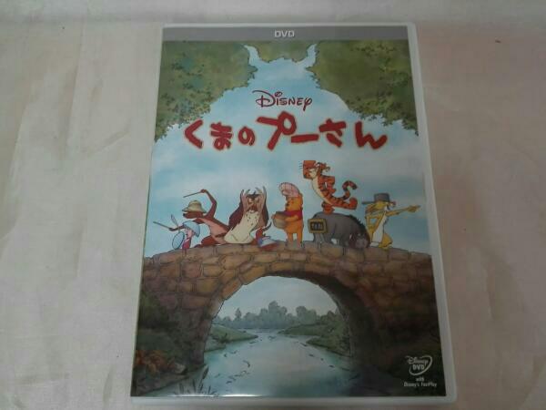 くまのプーさん ディズニーグッズの画像