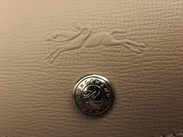 1円 未使用 ロンシャン ナイロン×レザー ファスナー トートバッグ ベージュ BZ885_画像4